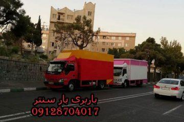 اتوبار در محدوده شرق تهران